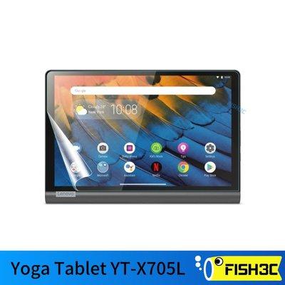【現貨】Lenovo 聯想 Yoga Tablet YT-X705L 亮面保護貼 保貼 保護貼 螢幕保護貼