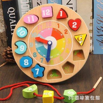 可開統編  寶寶益智積木早教認時間兒童穿線時鐘數字認知---歲配對玩具【懒角落】-207289