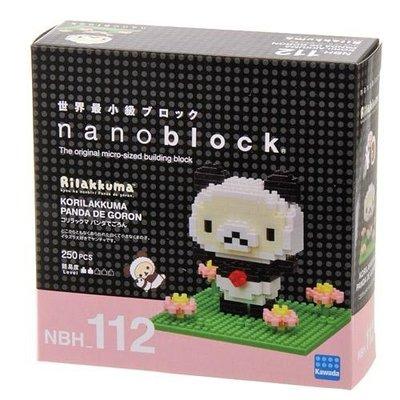 ~nanoblock SANRIO 三麗鷗 拉拉熊PANDA幸運草熊貓變裝 積木(NBH112 250pcs)