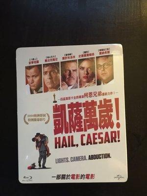 (全新未拆封)凱薩萬歲 Hail,Caesar! 藍光BD(傳訊公司貨)限量特價