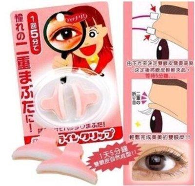 雙眼皮夾子 雙眼皮定型夾 大眼美女魔術美眼夾子 省錢博士 19