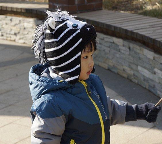 東大門平價鋪  超帥小斑馬!抓絨裡子雙層斑馬造型男童 保暖 針織 護耳帽
