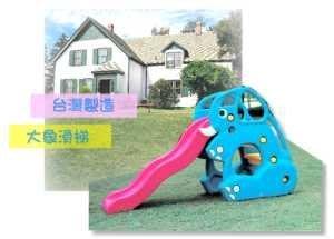【推薦+】大象溜滑梯P072-SL02A造形溜滑梯.兒童遊樂設施.戶外休閒.親子互動.小朋友兒童用品.哪裡買專賣店