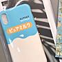 一杯純牛奶 快樂心情每一天 原創 手機殼 iPhone 7/8/X/XR/XS/11 預購