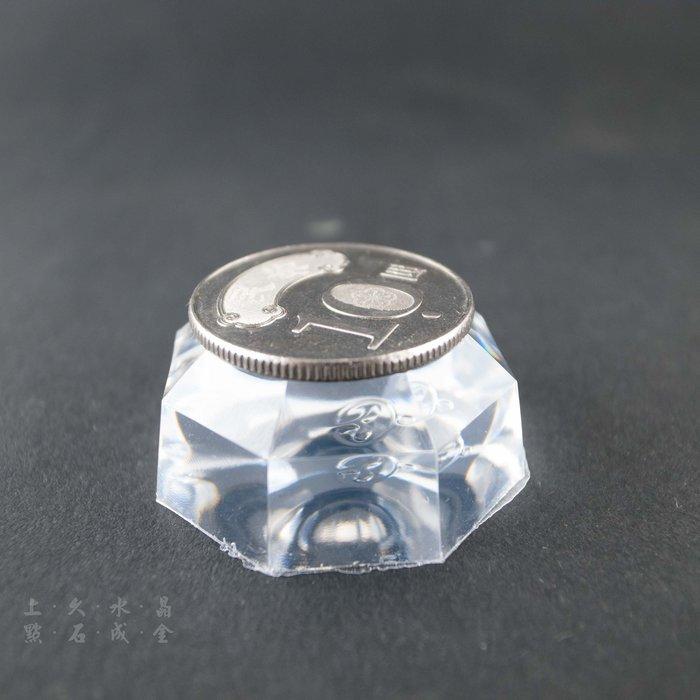 『上久水晶』【壓克力球座】【寬3.5cm】【適用:30mm~50mm球】【10元一個】