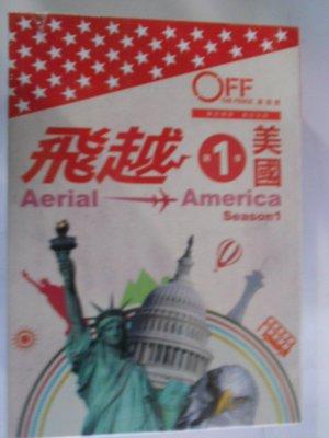 飛越美國 第一季-(全4集) **全新**DVD