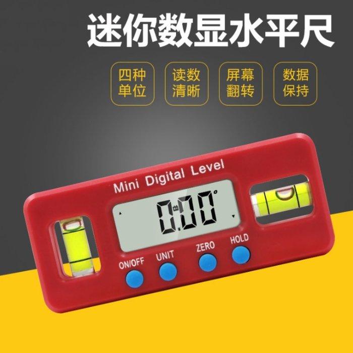 【台灣現貨】迷你電子數位顯示水平儀(100mm、紅色)#四種單位 強磁 水平尺 傾角儀 角度尺 電子水平尺 電子傾角尺