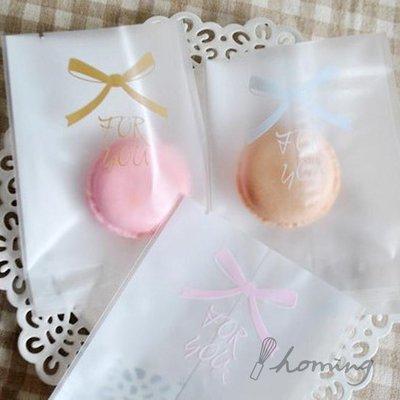 【homing】(11 X 15 cm)FOR YOU霧面蝴蝶結烘焙點心西點包裝袋/餅乾袋/甜點袋/月餅袋-特大尺寸