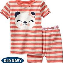 【童心歐美童裝】 ㊣ 美國 OLD NAVY 桔條紋貓熊短袖睡衣 / 家居服二件組, 官網正品