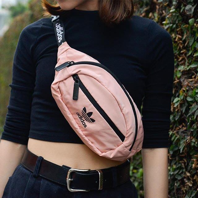 XinmOOn Adidas National Waist Bag CK6588 標語 Logo 腰包 側背包 粉紅