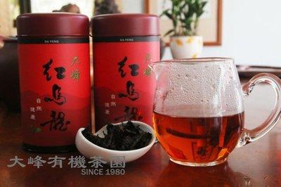 【裸包】大峰有機茶園---台東有機紅烏龍茶---600元/150g入
