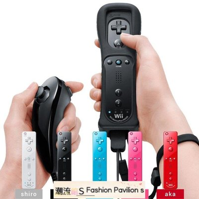 配件.貼紙-Wii WiiU 手柄內置體感加速器左右手柄 WII雙節棍手柄