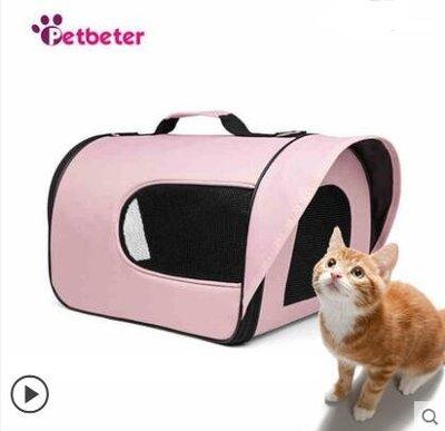 貓包外出便攜貓背包寵物包寵物外出包狗狗書包貓咪袋太空包貓籠子