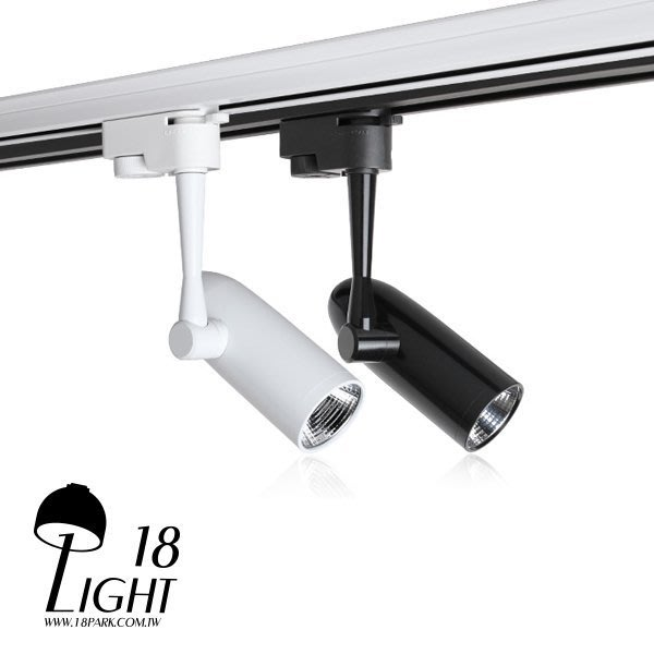 【18LIGHT】 基礎光源  Spread [ 漫延軌道燈-12W ]