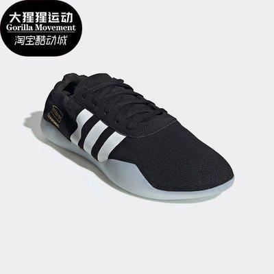 酷躍SPORT Adidas/阿迪達斯正品三葉草 TAEKWONDO TEAM W 女子休閒鞋 EE4697