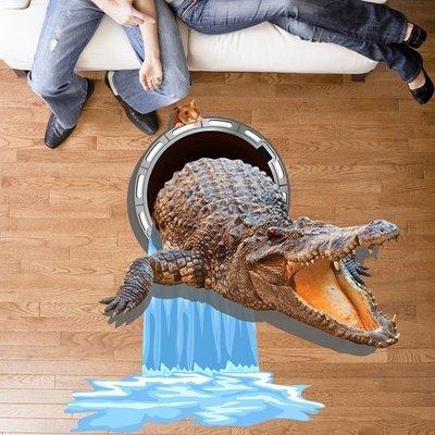 3D地貼 3D立體墻貼鱷魚畫客廳玄關過...