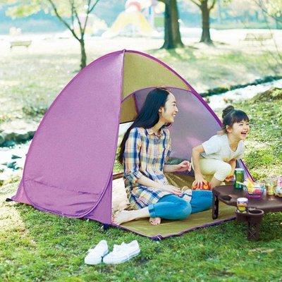小熊全自動雙人沙灘帳篷戶外速開防曬遮陽棚釣魚帳兒童超輕小帳篷YTL
