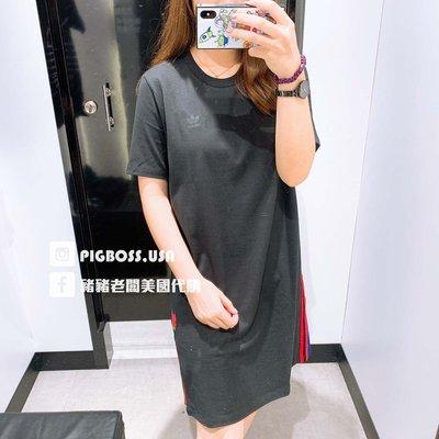 【豬豬老闆】ADIDAS ORIGINALS ADICOLOR 黑色 洋裝 三葉草 休閒 運動 女款 GD2233