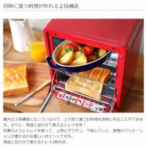 D-STYLIST 三段火力 直立型 雙層 小烤箱 迷你機型  KDTO-001 烤披薩  戶外 露營【全日空】