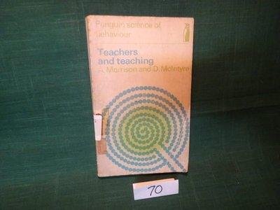 【愛悅二手書坊 02-03】Teachers and teaching