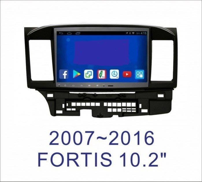 大新竹【阿勇的店】汽車影音 07-16年LANCER FORTIS安卓機 大螢幕 台灣設計組裝 系統穩定順暢