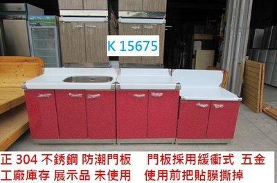 K15675 右洗 三件 正304 不銹鋼 流理台 @ 洗水槽 流理臺 洗手台 水槽 廚具 洗手槽 聯合二手倉庫 中科店