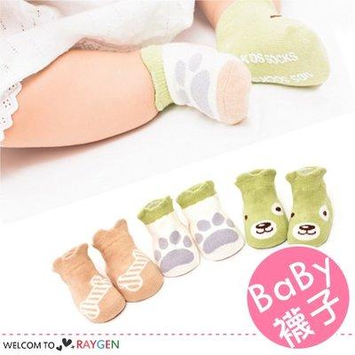 HH婦幼館 超Q立體耳朵動物寶寶襪 短襪 3雙/組【2C993M776】