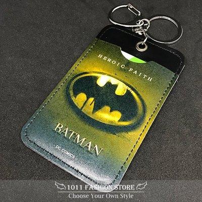 DC 蝙蝠俠 Batman 黑暗騎士 蝙蝠飛鏢 名片夾 短夾 信用卡夾 卡包 證件套 證件夾 鑰匙圈 悠遊卡套