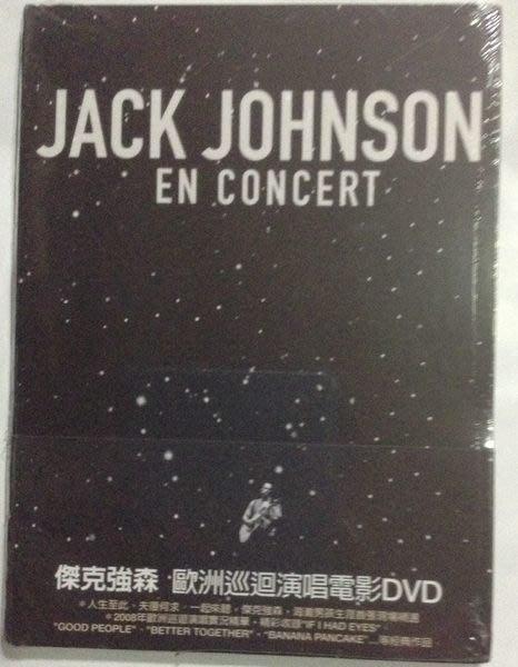 ~拉奇音樂~ 傑克強森 Jack Johnson - En Concert 歐洲巡迴演唱電影 DVD 全新未拆封 [UG]