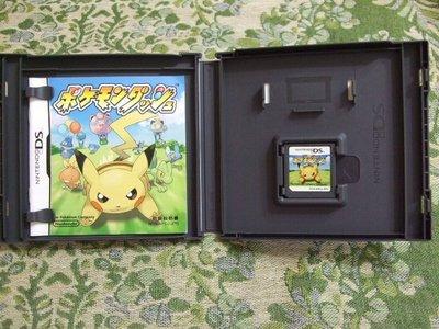 ※現貨!『懷舊電玩食堂』《正日本原版、附盒書、3DS可玩》【NDS】神奇寶貝競速賽 (賣場裡有其它【精靈寶可夢】相關電玩