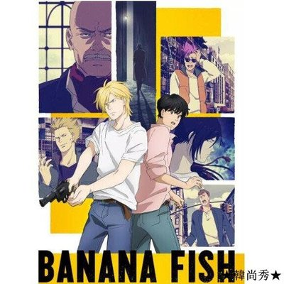✿韓尚秀✿動畫 2020一月新番戰栗殺機BANANAFISH香蕉魚2碟DVDDSFW2H56