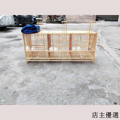 單層畫眉鳥排籠老竹特大號養籠格籠低價排籠精致方籠八鴿籠