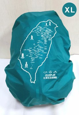 丹大戶外【嘉隆】台灣百岳路線圖 防水背包套XL 75L以上 CL-100XL (附有排水孔及固定帶) 登山│爬山 台中市