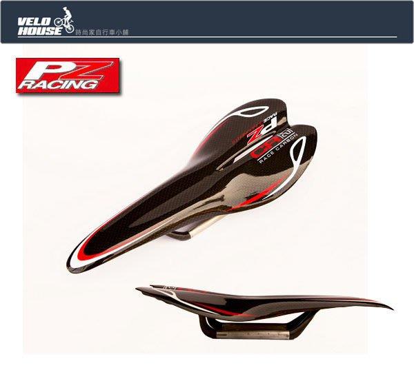 【飛輪單車】PZ Racing CR2.1D CARBON碳纖維座墊/碳纖維坐椅[台灣製造][0596]