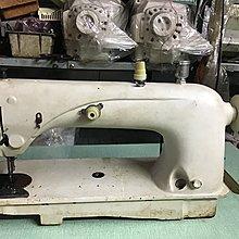 工業用縫紉機 西德製 單線縫紉機