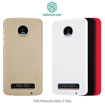 *phone寶*NILLKIN Motorola Moto Z Play 超級護盾保護殼 抗指紋磨砂硬殼 保護殼