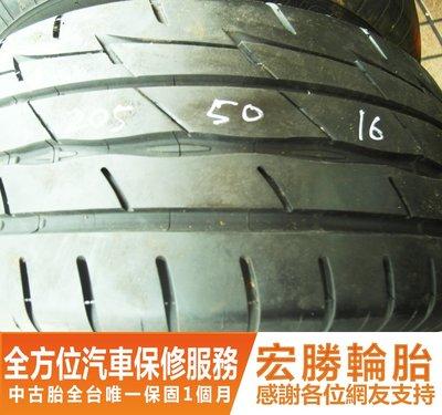 【宏勝輪胎】中古胎 落地胎 二手輪胎:C274.205 50 16 普利司通 RE003 9成 2條 含工2800元