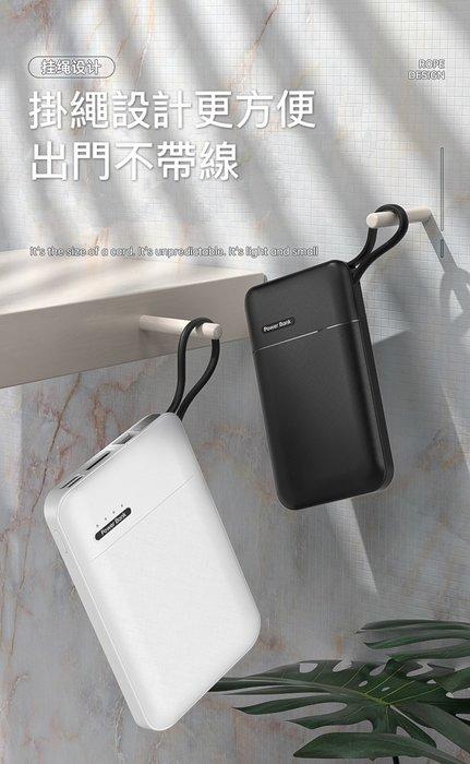 ONAIR 超迷你 自帶線 超輕薄 無線充電 行動電源 5000mAh iphone充電線 安卓充電線 Type-C