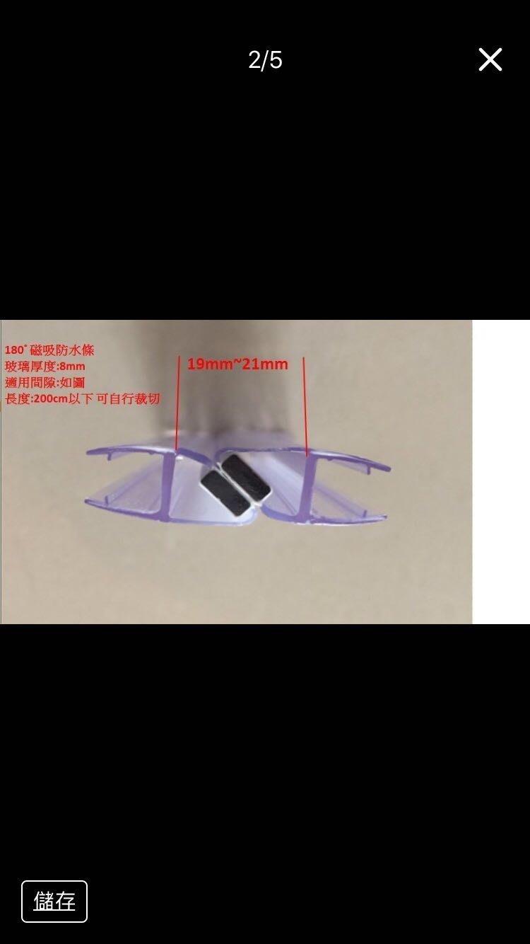 8mm1,一組180度磁吸(1組)。2.k型  70cm*1  3.h型 200cm*1
