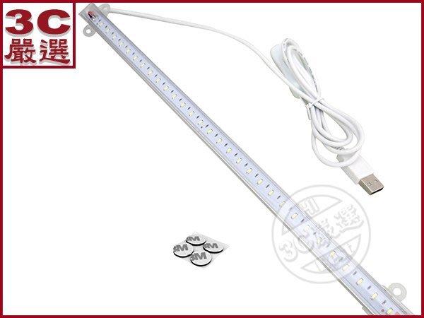 3C嚴選-USB LED長條燈 5V 5W 帶開關 白燈 工作燈 磁性吸頂燈 露營燈 緊急照明燈 檯燈 戶外 旅行