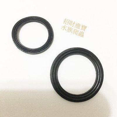 止水墊片墊圈 四分六分 適外牙水管接頭 O-ring適用4分6分調水閥 閥接頭 排水穿板 固定 O型環 油封O環