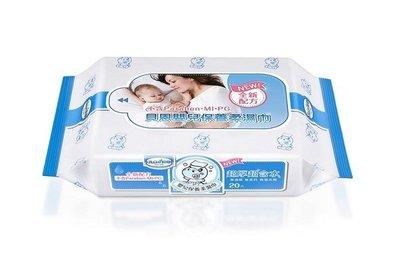 【魔法世界】貝恩 Baan NEW嬰兒保養柔濕巾20抽×3包/無香料