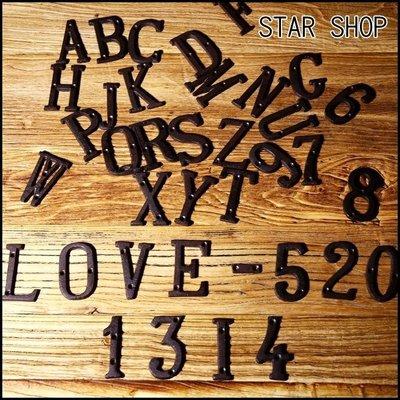 星雜貨 工業風仿舊復古風格仿古懷舊鐵製A-Z英文字母符號招牌門牌創意DIY 北歐LOFT歐美復古造形鑄鐵黑色阿拉伯數字
