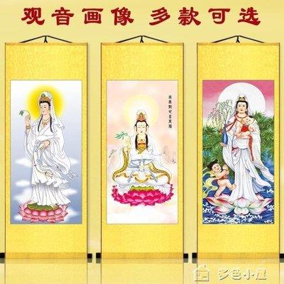 ZIHOPE 送子觀音畫像 佛像供奉 求子開光菩薩 白衣人物 佛堂絲綢捲軸掛畫ZI812