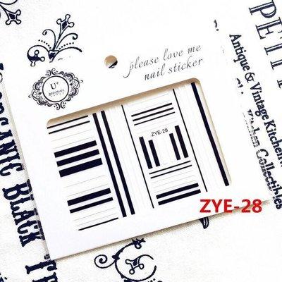 美甲樂園福利社~ 貼紙簿 ZYE 28 極簡風 直線三角方形 黑線背膠貼紙 美甲貼
