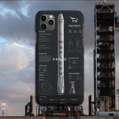 芙家專賣店~VEXELS馬斯克SpaceX獵戶9火箭手機殼iphoneXMAX適用蘋果11Pro華為