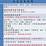 新奇運動用品 CHANSON強生 CS-9375 5KG 電鍍啞鈴(支) 舉重 健身 運動