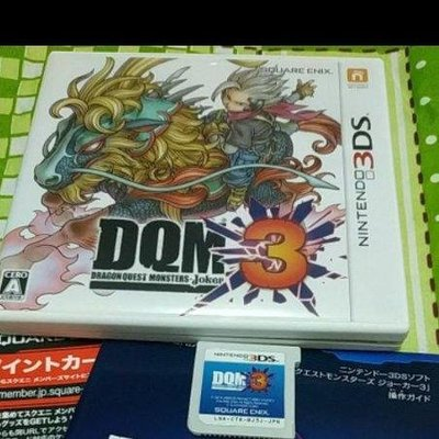 請先詢問庫存量~ 3DS 勇者鬥惡龍 怪獸仙境3  N3DS LL NEW 2DS 3DS LL 日規主機專用