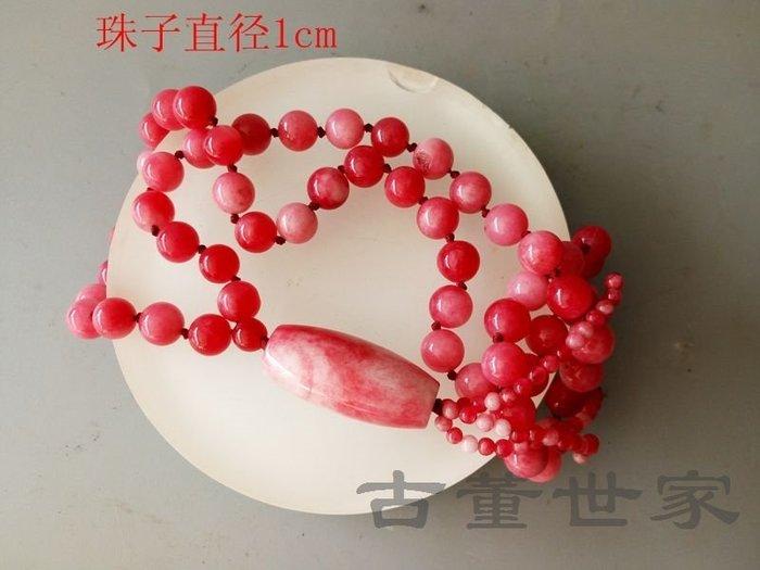 【聚寶閣】古董古玩翡翠清代傳世天然老翡翠項鏈 sbh3770
