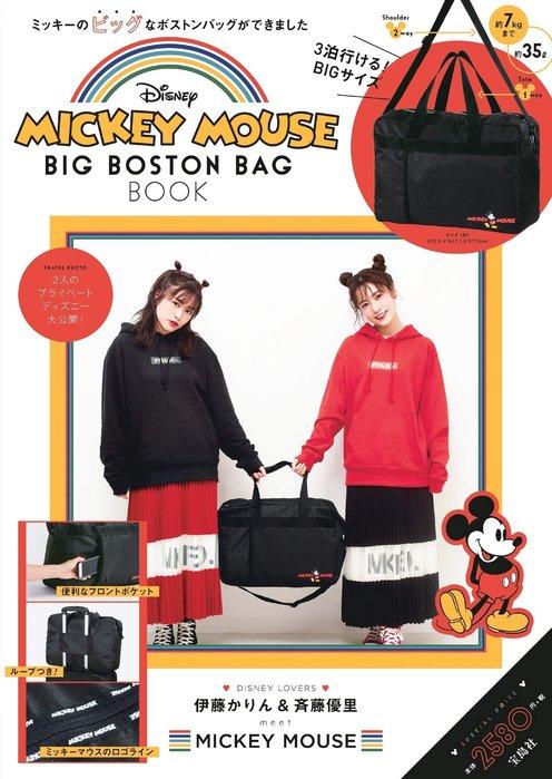 ☆Juicy☆日本mook雜誌附錄 迪士尼 米奇 米老鼠 托特包 單肩包 手提包 出國 旅行袋 可掛行李箱 2600